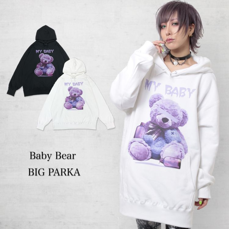【30%OFF】【WRouge】 Baby Bear BIGパーカー
