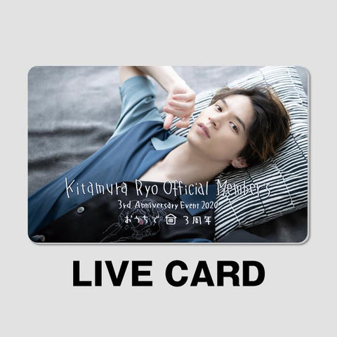 LIVE CARD - OFFICIAL SHOP