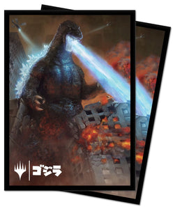 Ultra Pro Standard Card Game Sleeves 100ct Magic the Gathering Godzilla, King of the Monsters (18387)