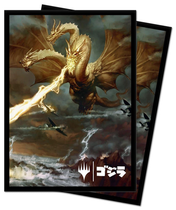 Ultra Pro Standard Card Game Sleeves 100ct Magic the Gathering Ghidorah (18388)