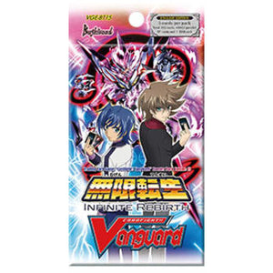 Cardfight!! Vanguard TCG Infinite Rebirth Booster Pack