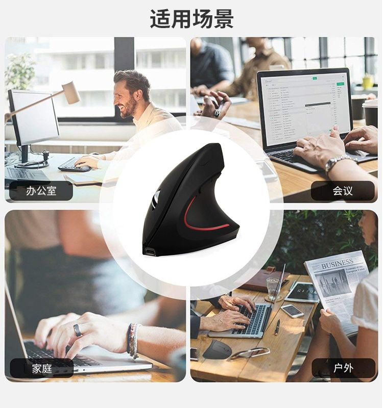 2.4G Wireless Vertical Rechargeable Mouse - Black Right Hand