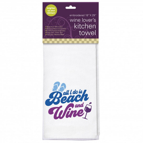 Embroidered Kitchen Towel -