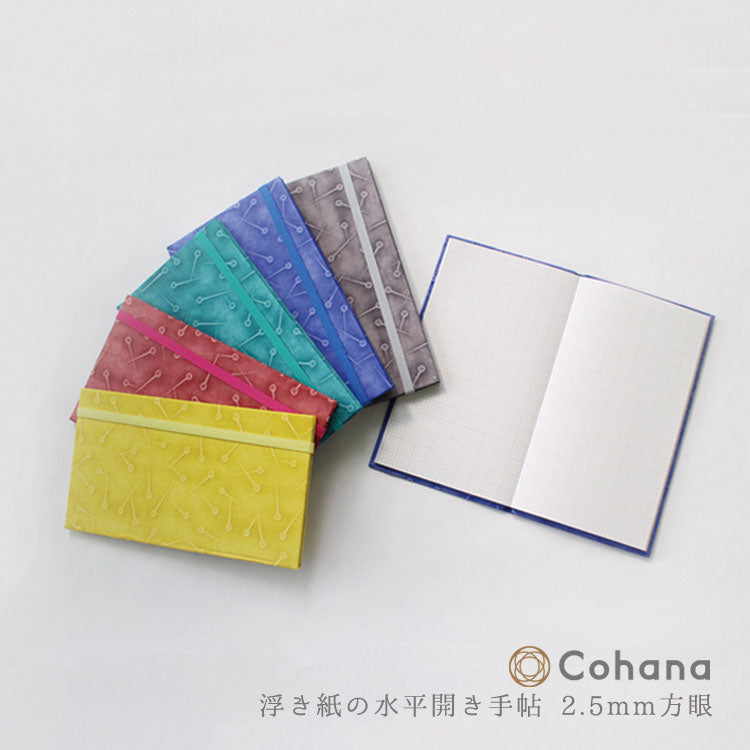 Blank Book with Ukigami Pin Pattern Cover Made in Japan