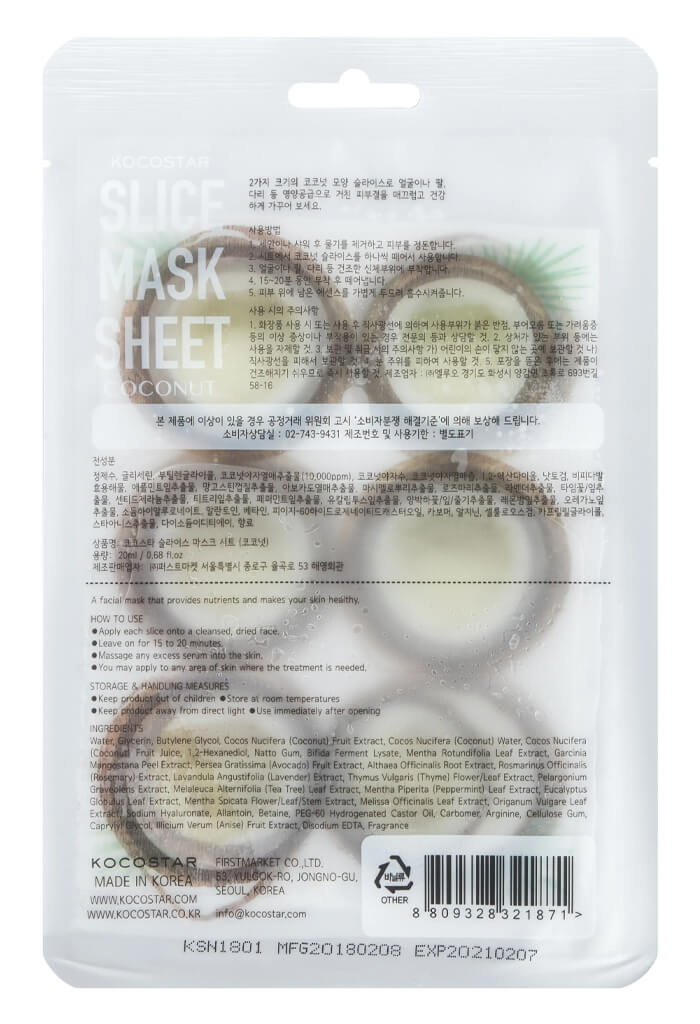Kocostar Beauty Coconut Slice Mask