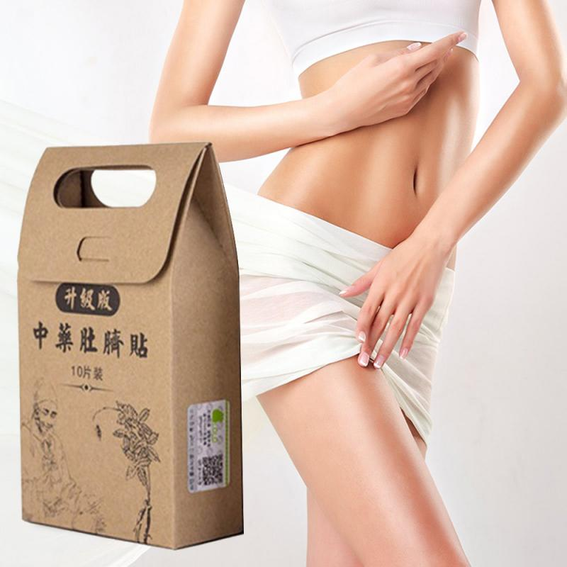 Slimming Navel Sticker Lose Weight Burning Fat