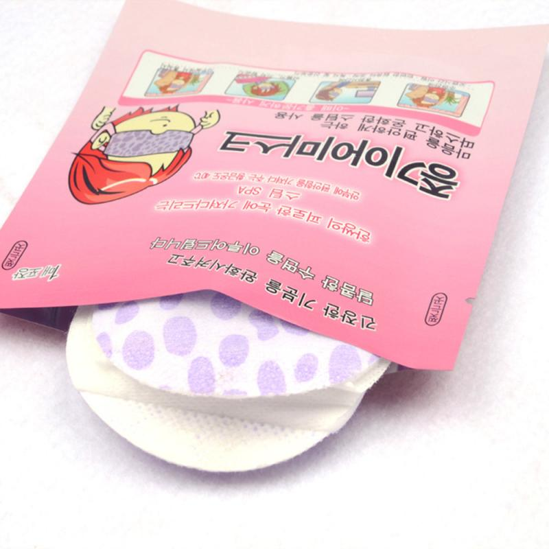5Pcs Eye Care Steam Eye Mask Fragrance