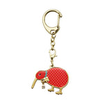 DQ Charm Kiwi Red with Dots 71175CH1