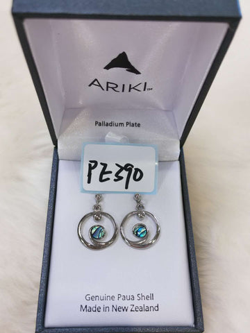 Ariki Eternity Earrings PE390