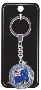 Hallifax Chrome Keyring Spinning Flag K278