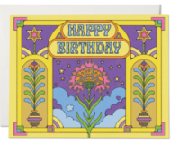 Happy Birthday Colors Card