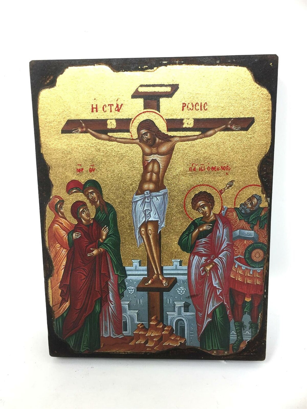 Crucifixion of Jesus Christ Picture Hanging Icon Style Religious Wall Plaque