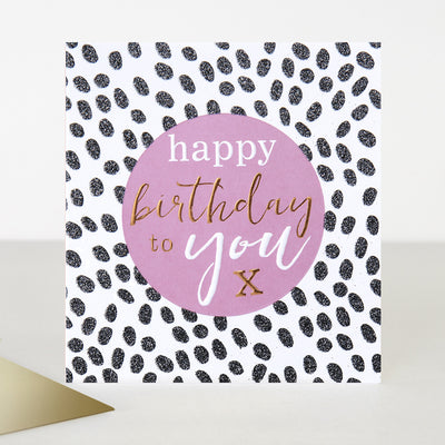 glitter-happy-birthday-to-you-card-hip007-Single Cards-1
