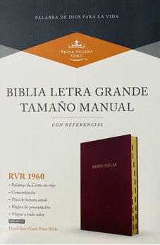Image of BIBLIA RVR1960 LETRA GRANDE TAMANO MANUAL MARRON INDICE