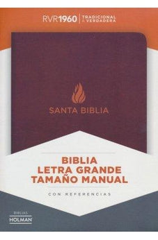 Image of Biblia RVR 1960 Tamano Manual Marrón, Piel Fabricada 9781462791675
