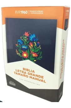 Image of Biblia RVR 1960 Tamano Manual Bordado Sobre Tela 9781462791699