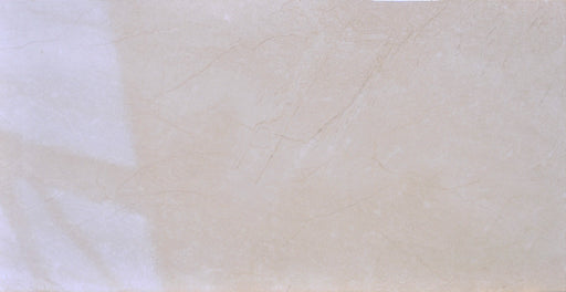 25x50cm Dorsia Light Wall Tile FON-1127-Canakkale Seramik - Kale-Brooke ceramics ltd