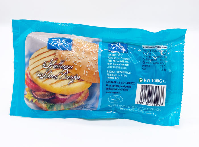 Halloumi Cheese - Burgers Sliced - kg