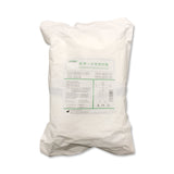 Product details of Jointown Disposable Medical Protective Coverall - Jointown Medical Device - Jointown International