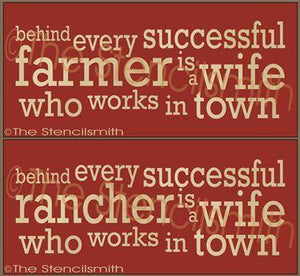 2081 - Behind every successful farmer