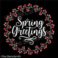 4870 - Spring Greetings