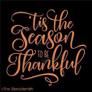 5306 - Tis the season to be thankful