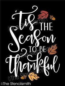 5504 - 'Tis the season to be thankful