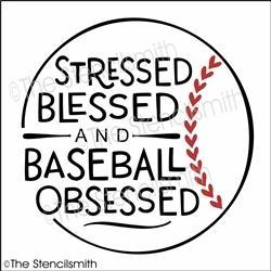 5904 - stressed blessed and baseball