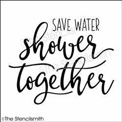6188 - save water shower together