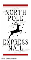 7104 - North Pole Express