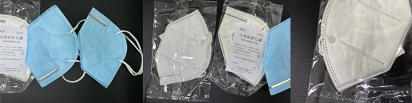 SUPPLY OF KN95 FACE MASKS