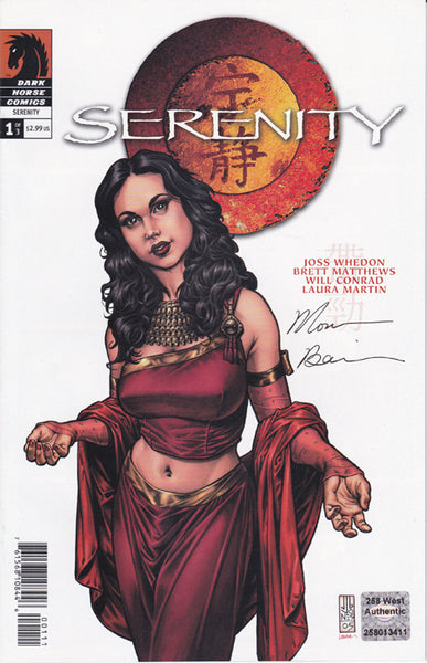 "Morena Baccarin signed ""Serenity"" Comic Book (2005) - Issue #1"