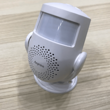 Load image into Gallery viewer, Aegislink PIR Motion Detector