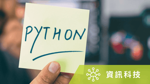 Python for Data Science - EDjob