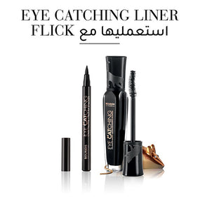 Bourjois Eye Catching Mascara - 01 Deli Cat Black