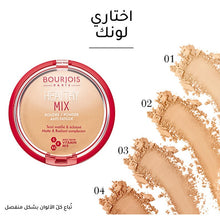 Load image into Gallery viewer, Bourjois Healthy Mix Anti-Fatigue Powder