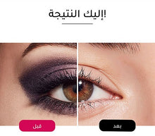Load image into Gallery viewer, Bourjois Smoky Stories Eyeshadow