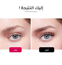 Load image into Gallery viewer, Bourjois Sourcil Précision Eyebrow Pencil