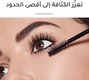 Bourjois Volume Glamour Effet Push Up Mascara