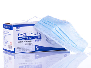 Face Mask - Pack of 50