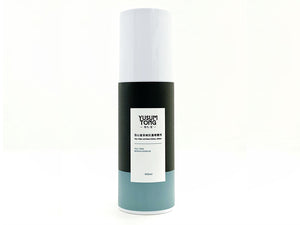 Yusum Tong Antibacterial Spray - 100ml