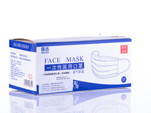 Load image into Gallery viewer, Face Mask - Pack of 50