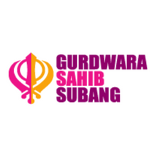 Load image into Gallery viewer, Gurdwara Sahib Subang Jaya