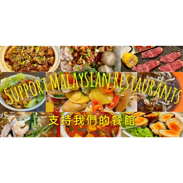 Support Malaysian Restaurants