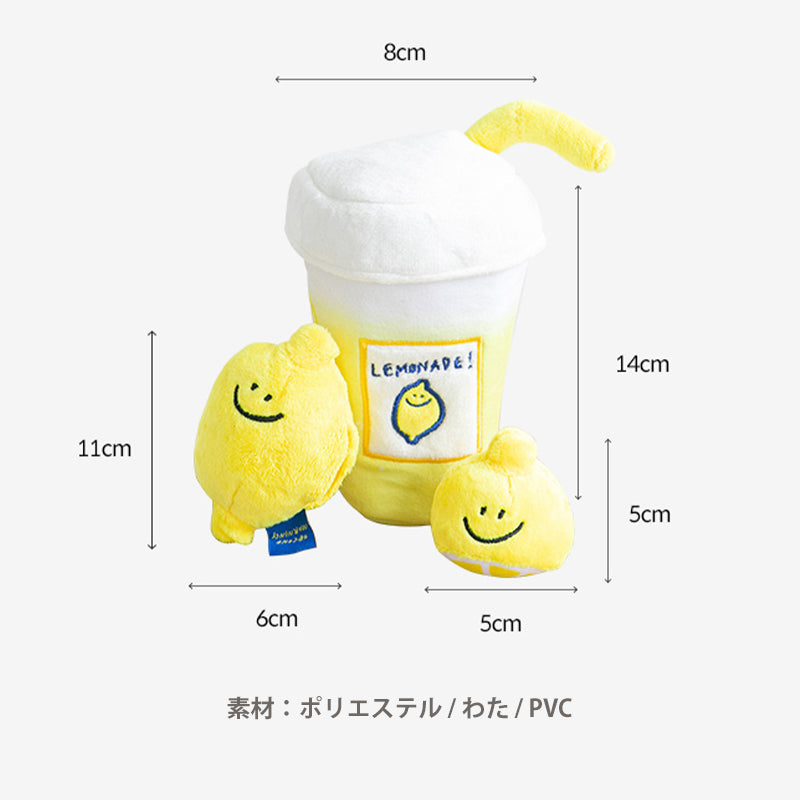 LEMONADE NOSE WORK TOY SET