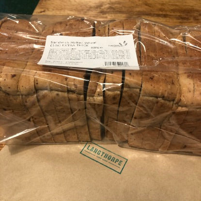 Thick Sliced Brown Loaf - HGFD Produce