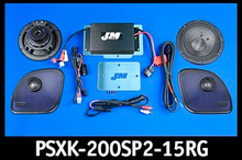 Load image into Gallery viewer, J&M PERFORMANCE SERIES 200W 2-SPEAKER/AMPLIFIER INSTALLATION KIT FOR 2015-2020 HARLEY® ROADGLIDE/ULTRA