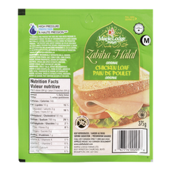 Maple Lodge Zahiba Halal Chicken Loaf (375g)