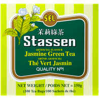 Jasmine Green Tea (150g)  - Urbery