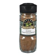 McCormick Allspice, Ground (45g)